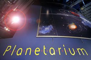 planaterium